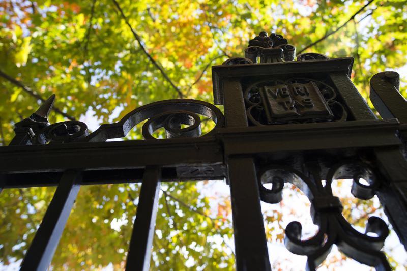 close up of Harvard gates