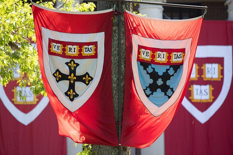 havard banners