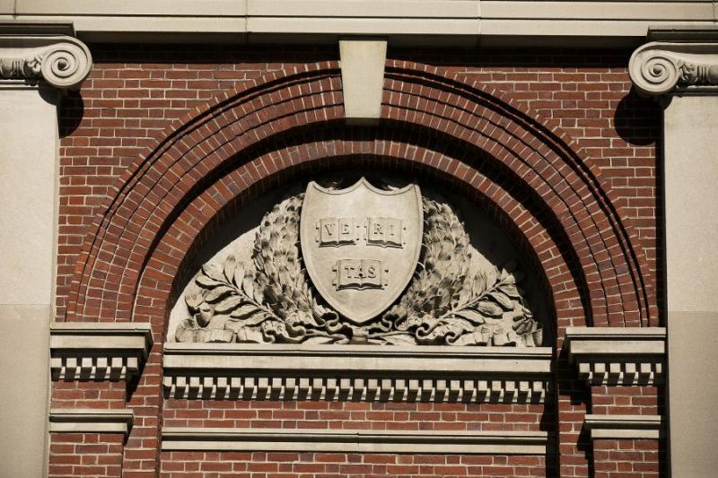 The Veritas emblem in a Harvard archway.