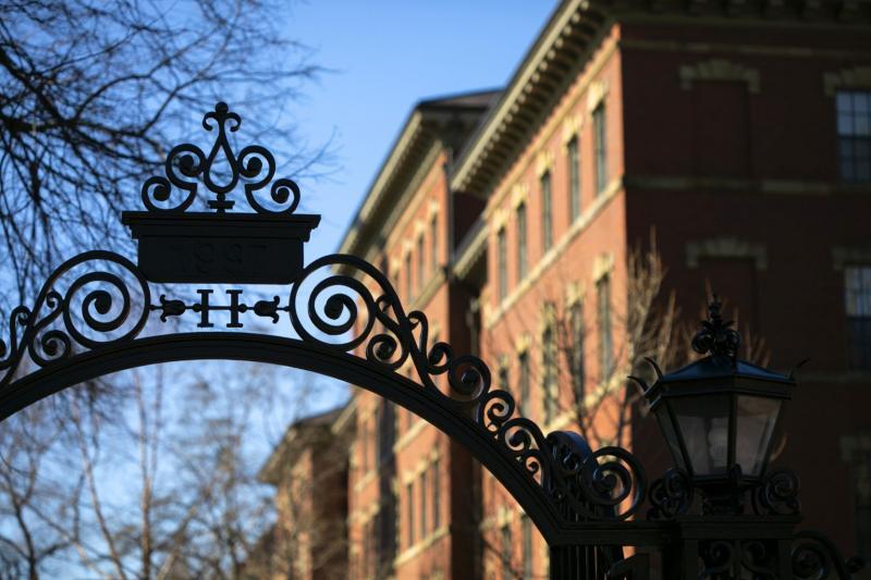 Gate of Harvard Yard