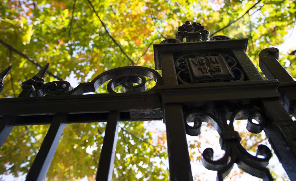close up of Harvard gates