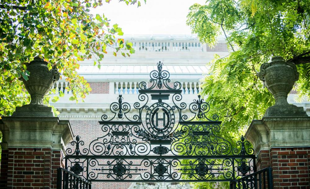 Gate with Harvard crest at top