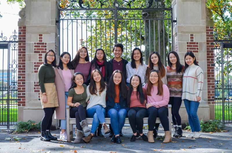 Asian American Womxn's Association Board Members '19-20
