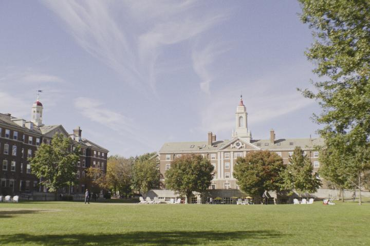 Exterior view of the quad